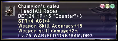 Champion's Galea #1