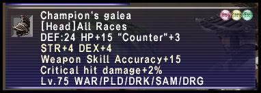Champion's Galea #2